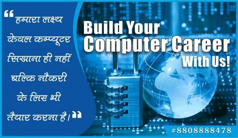 vedantsri-computer-institute