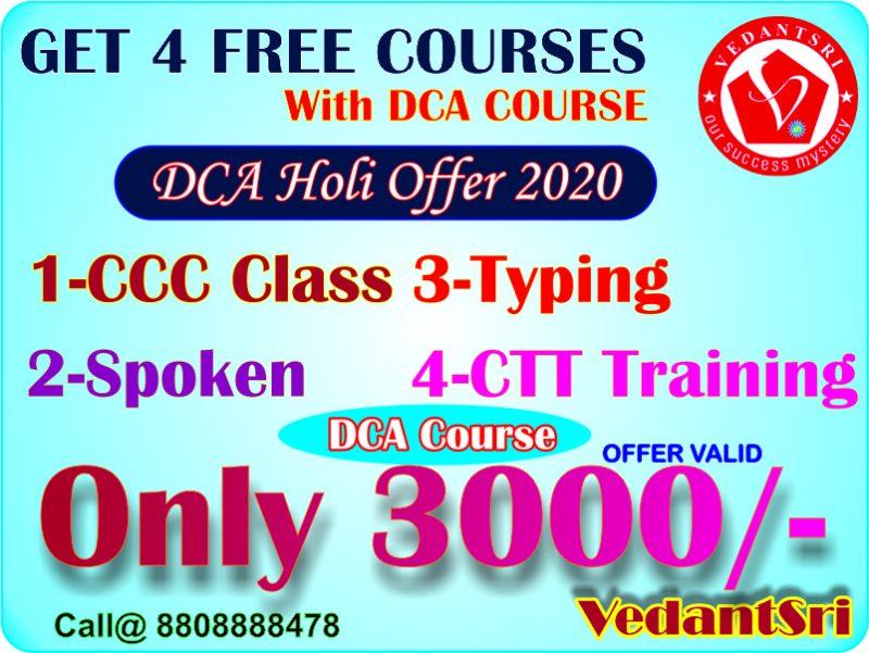 DCA Course, Fees, Duration, Scope, Syllabus, Admission, Institutes & Jobs in Varanasi