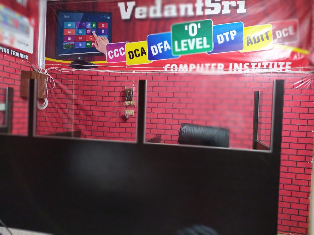 Photoshop Course, Fees, Duration, Scope, Syllabus, Admission, Institutes & Jobs in Varanasi
