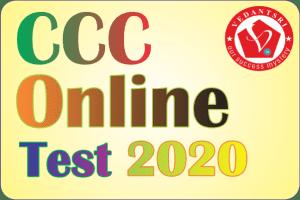 CCC-Online-Test-2020-VedantSri-Varanasi