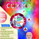 CorelDraw Corona Awareness Poster Design