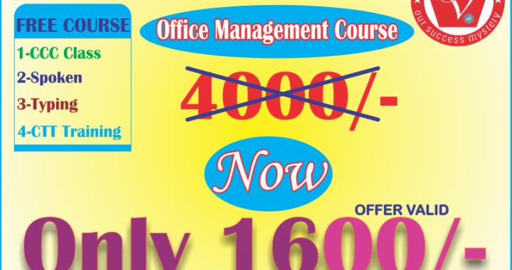 OM Course Fees, Duration, Scope, Syllabus, Admission, Institutes & Jobs in Varanasi