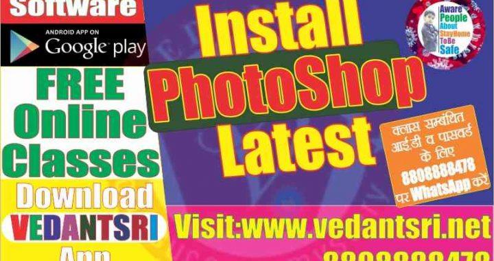 Install-MS-Photoshop-Latest