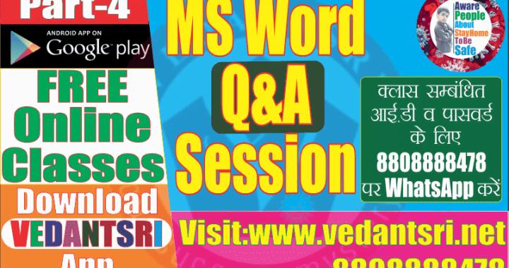 MS Word Question Answers (Part-IV) VedantSri Varanasi