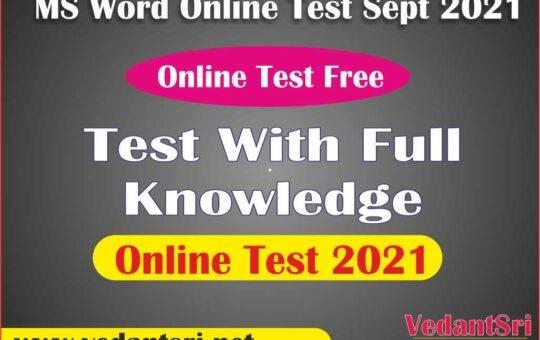 MS Word Online Test, Sept 2021