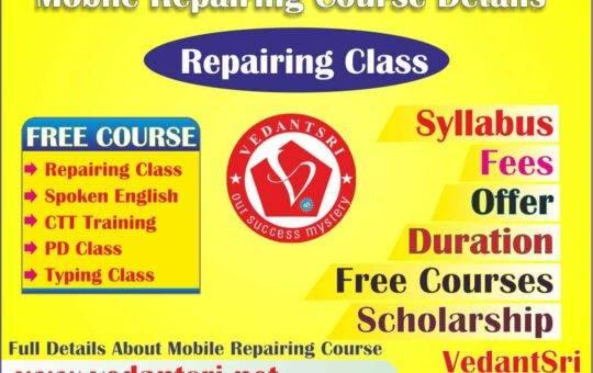 Mobile Repairing Course Details, Fees, Duration, Scope, Syllabus, Admission, Institutes & Jobs